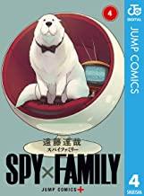 SPY×FAMILY(スパイファミリー)4巻